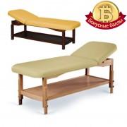 Стіл масажний дерев'яний Statix-2-3