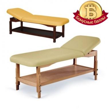 Стол массажный деревянный Statix-2-3