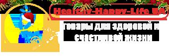 Healthy-Happy-Life UA - товари для здорового і щасливого життя